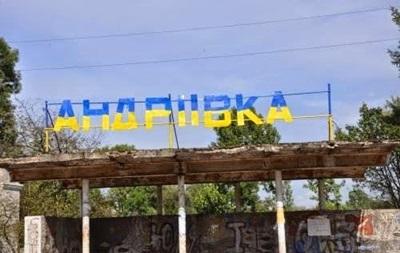 На Львовщине селу вернули старое название до декоммунизации