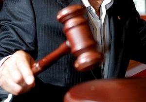 Власти США намерены судиться с 17 банками