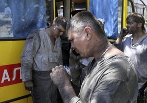 Авария на шахте в Енакиево: судьба трех горняков неизвестна