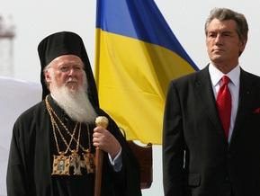 Украинская автокефальная православная церковь решила войти в состав Вселенского патриархата