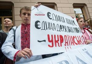 Батьківщина: ГАИ не пускает в Киев автобусы с активистами в защиту украинского языка