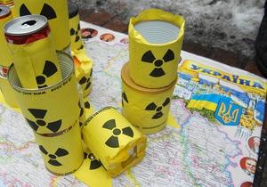Фотогалерея: Чиновникам на заметку. Киевляне напомнили Кабмину о ядерной безопасности
