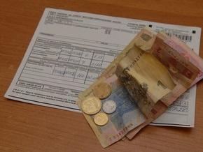 В Киеве старые тарифы на жилкомуслуги будут действовать до конца года