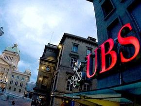 Швейцария намерена продать свою долю в банке UBS
