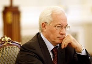 Женщины подали в суд на Азарова