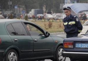 ГАИ намерена отменить талоны к водительскому удостоверению