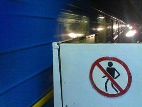 На красной ветке киевского метро произошла остановка движения поездов