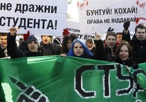 Кабмин одобрил законопроект о высшем образовании