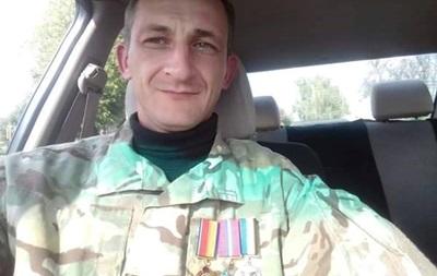 На Донбассе умер боец ВСУ  Гудвин