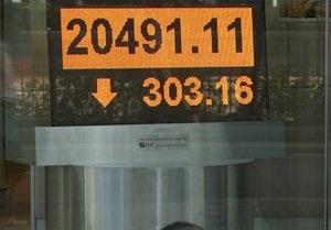 Украинские биржи начнут неделю снижением индексов - эксперт