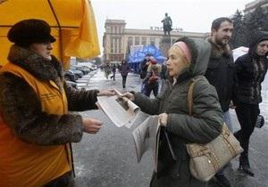 БЮТ считает, что львовский штаб Януковича купил сына Шухевича