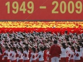 Китай отмечает 60 лет образования КНР