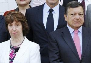 Баррозу и Эштон: Ключ к движению Украины в ЕС находится в Киеве, а не в Брюсселе