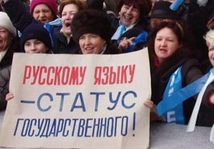 Крымский спикер: У нас есть все механизмы, чтобы поднять статус русского языка