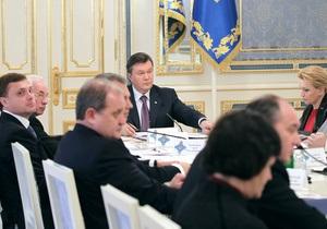 Янукович внес изменения в структуру СНБО