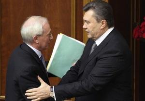 Янукович попросил Азарова учесть его предвыборную программу
