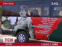 В Севастополе 7 ноября выйдет в рейс первый сталинобус