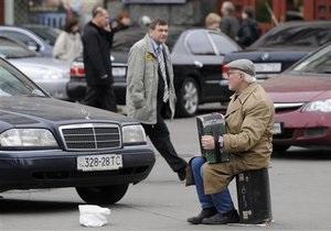 В прошлом году безработица в Украине составила 9,6%