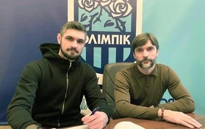 Олімпік повернув в Україну екс-воротаря Динамо
