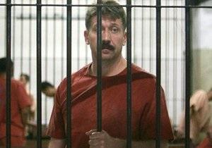 Защитник Бута направил в суд ходатайство об отмене обвинительного вердикта