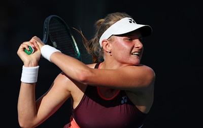 Ястремская заявилась в парный разряд Australian Open