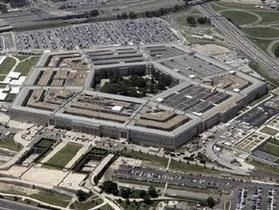 Руководство Пентагона не исключает возможности терактов в США 11 сентября