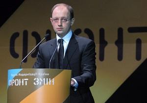 Партия Яценюка потребовала пересчитать голоса на выборах четырех местных советов