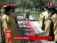 Луганский горсовет изучает вопрос установки памятника жертвам УПА