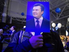 Янукович намерен посетить Тернополь. Штаб готовит встречу,  как в Донецке