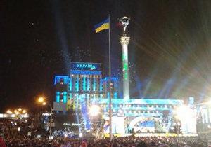 Юлі - волю: неизвестные напомнили о Тимошенко во время новогоднего шоу на Майдане