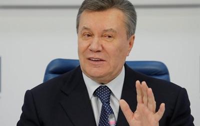 Арестованы почти 250 миллионов окружения Януковича