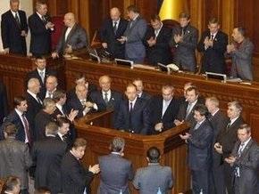 Рада отказалась отменить 50% явку на выборах