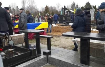 В Украине хоронят жертв сбитого в Иране самолета