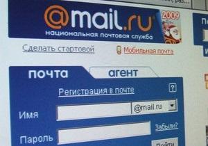 Mail.ru планирует привлечь полмиллиарда долларов от выхода на биржу