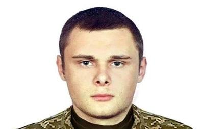 Названо имя одного из погибших бойцов на Донбассе