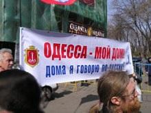 В Одессе представители пророссийских организаций разгромили офис Просвиты