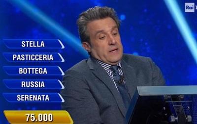 В Италии на телешоу Украину назвали  Малой Россией