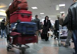 В аэропорту Борисполь перезаписали обращения к пассажирам
