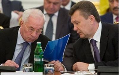 ЕС отменит санкции против Азарова и сына Януковича - СМИ