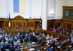 ВР отменила свое решение о принятии в первом чтении Налогового кодекса