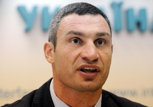 Лидер партии УДАР Виталий Кличко -Кличко заявляет о необходимости проведения досрочных президентских и парламентских выборов