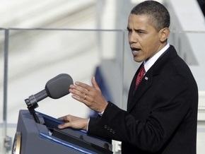 В инаугурационной речи Обама сделал упор на борьбе с кризисом