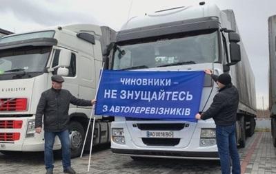 Протест перевізників: у регіонах блокують траси