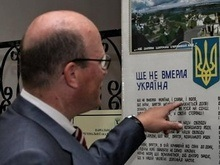 Зварич предложил регионалам отправить Кабмин в отставку
