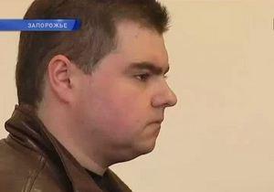Высший спецсуд оставил в силе приговор сыну экс-прокурора, сбившего насмерть трех женщин