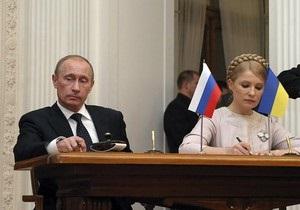 Lenta.ru: Рука Москвы