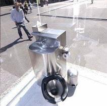 В Швейцарии разработали туалет для бедных