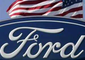 Ford отзывает почти 15 тысяч авто из-за опасности возгорания