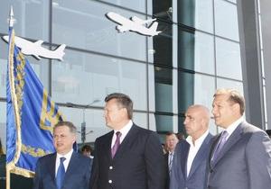 В Харькове состоялось открытие нового терминала аэропорта
