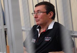 В СИЗО заявили, что Луценко находится под постоянным наблюдением медперсонала